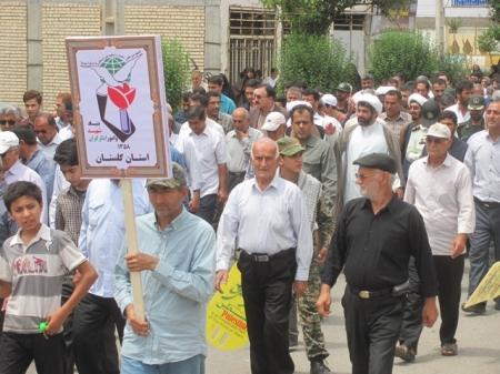راهپیمایی روز قدس شهر مزرعه کتول